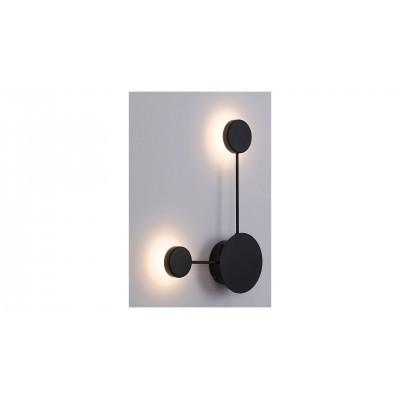 Amadeo wall LED 7W